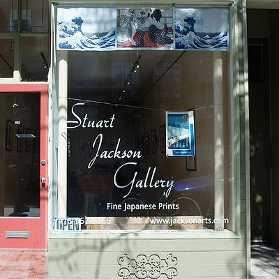 Photo of Stuart Jackson Gallery location on Queen  Street West