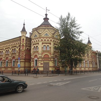 Palace of Children and Youth Creativity