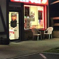 Carvel Ice Cream & Bakery