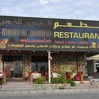 Restaurant Al Mandi Al Dhahabi