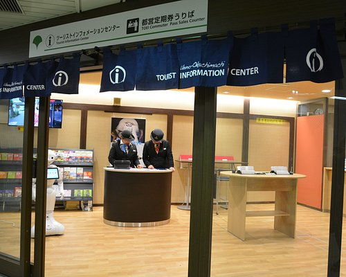 上野御徒町駅ツーリストインフォメーションセンター(TIC)