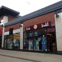 Cheetham Hill Shopping Centre, Manchester