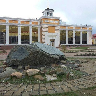 """Памятный камень на """"Площади Тысячелетия"""""""