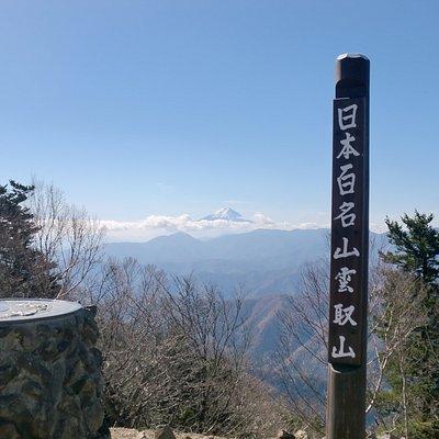 雲取山山頂から富士山を望む