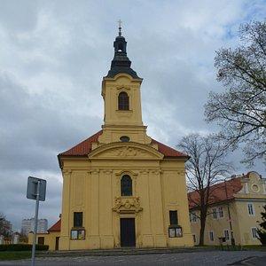 Фото фасада сакрала