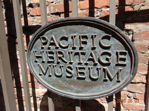 太平洋文化遺産博物館