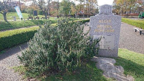 メリナ・メルクーリ賞記念碑。