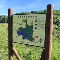 玉原湿原のマップ