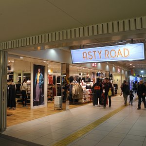 Asty Road signage