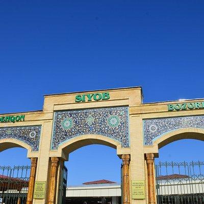 центральный базар Самарканд