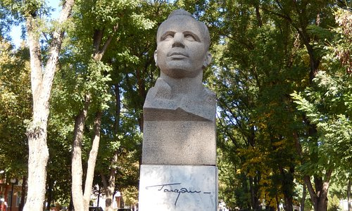 Bust of Yuri Gagarin