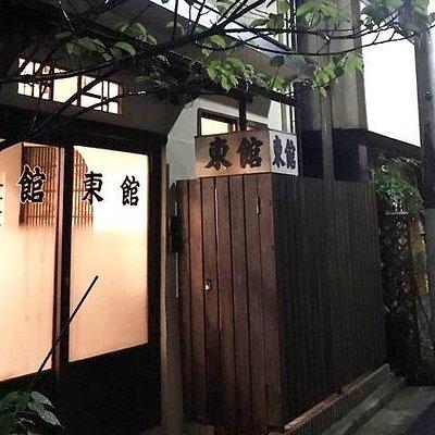 昭和27年に建てられた旧旅館の一部を改修して、保護猫カフェとしてオープンしました。