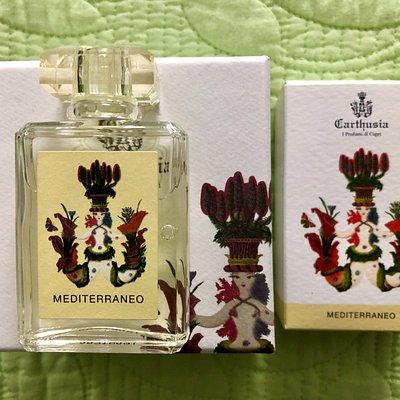 "Lemon perfume - ""Mediterraneo"""