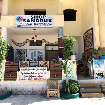 The Shop Sandouk