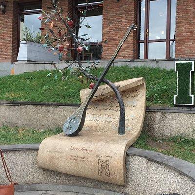 Памятник Саят-Нове