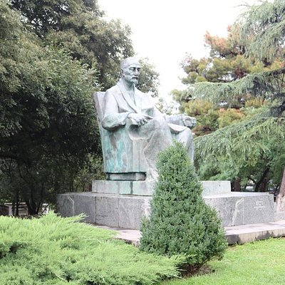 Парк Вере