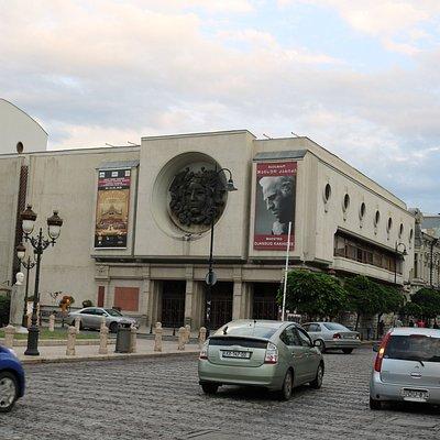 Kakhidze Music Center