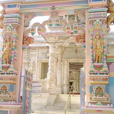 colourful entry gate to the temple.