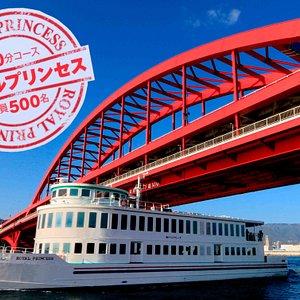 【ロイヤルプリンセス】関西最大級の豪華遊覧船。川崎・三菱の造船所や明石海峡大橋の遠望、神戸空港をご覧いただけます。神戸大橋を下くぐる唯一の豪華遊覧船で行く40分コース。広いデッキや売店も完備しています。