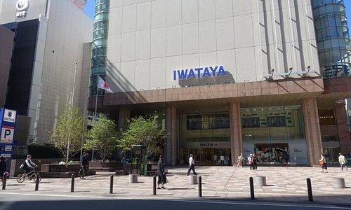 Iwataya Honten