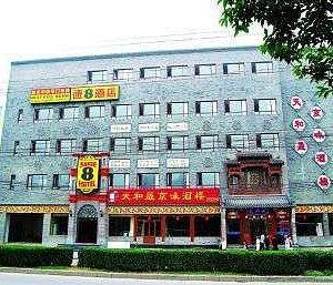 Welcome to Super 8 Beijing Tian He Sheng