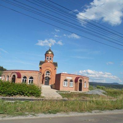 alexander nevsky chapel