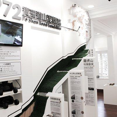 龍虎山環境教育中心  展覽廳 - 1972寶珊道山泥傾瀉事件展覽