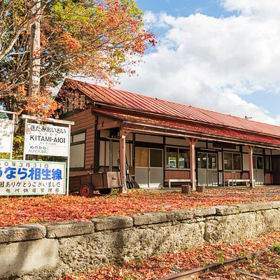 旧国鉄北見相生駅を利用した「相生鉄道公園」は、昭和の香り漂うレトロな建物。ノスタルジックな気分でタイムスリップ!