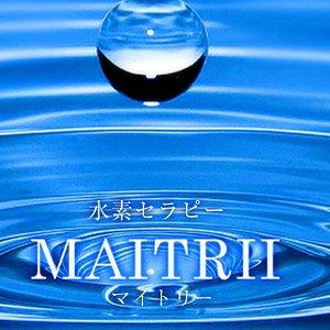 水素セラピーマイトリーは新大阪駅から徒歩3分。 水素吸入セラピーと「気」にアプローチするボディトリートメント(リフレクソロジー、全身のトリートメント)をお楽しみいただけます。 サロン名の「マイトリー」とはサンスクリット語で「慈」の意味。 慈しみに満ちた水の溢れる場所。 豊かな毎日を創る場所(サロン)となるようにとの願いを込めています。 健康な心身で毎日を豊かに幸せにお過ごしいただけますように。