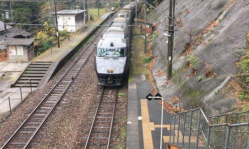Sotaro Station