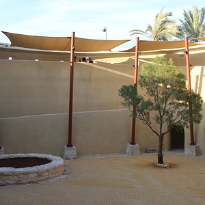 The well and the tamarisk tree