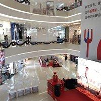ID Mall