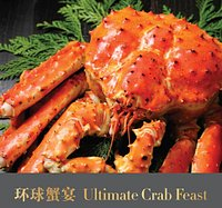 Nov & Dec Crab Feast Promotion