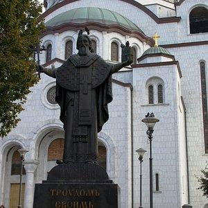 Памятник Святому Савве