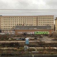 Berlin Narva-Wurfel