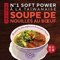 J'adore la soupe de nouilles au boeuf !