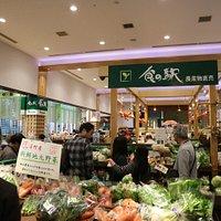 地元野菜が買える「食の駅」