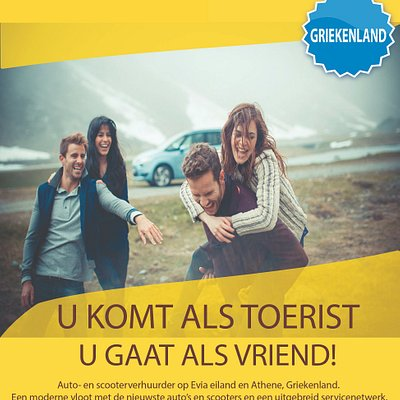 Joyride in Netherlands