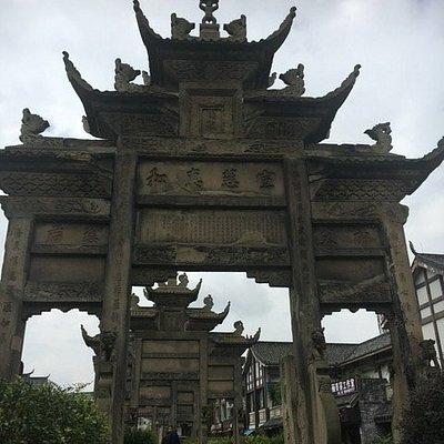 Longchang Memorial Archways Portiques de Longchang