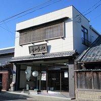 日野町の和菓子屋さん。