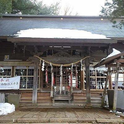 冬のおがみ神社