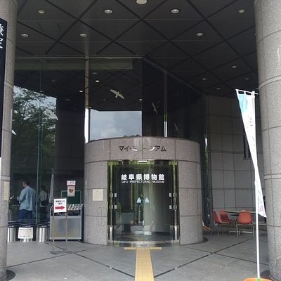 岐阜県博物館入口外観