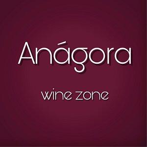 Anágora wine zone. Vinoteca con zona de degustación de los mejores vinos de la zona.