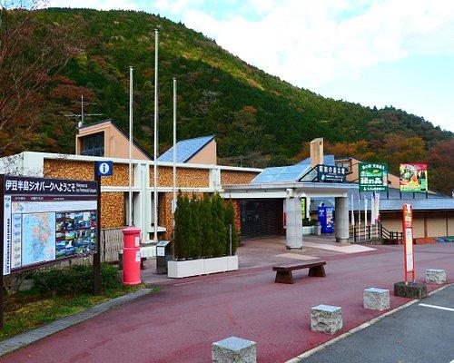 昭和の森会館やレストラン森の緑などがある道の駅です。