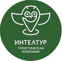 """ООО """"ТК """"Интелтур"""" – многопрофильный туроператор с большим стажем работы на туристском рынке города Вологды и Вологодской области. Турфирма осуществляет свою деятельность с 1995 года."""
