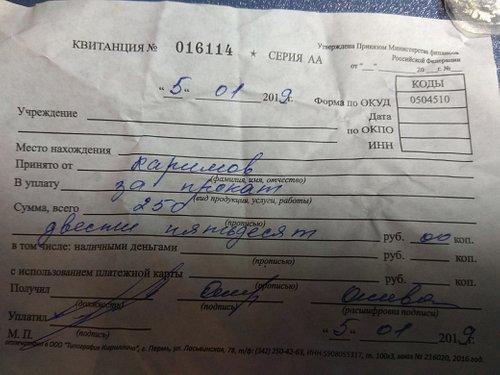250 рублей за ребенка 7 лет.