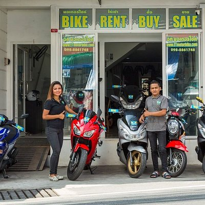 ET Motorbike Shop