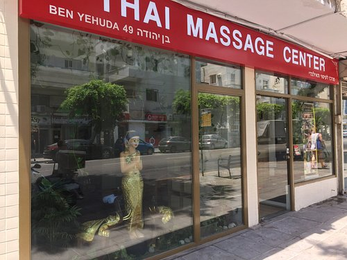 """""""Thai massage center"""" offers you the best thai, foot, back, oil and other massages by professional thai therapists in the heart of tel aviv! located next to the tel aviv beach, restaurants, hotels and other great tourist spots!"""