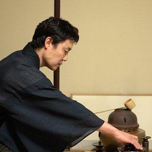 samurai spirit tea ceremony by Yabunouchi school tea master