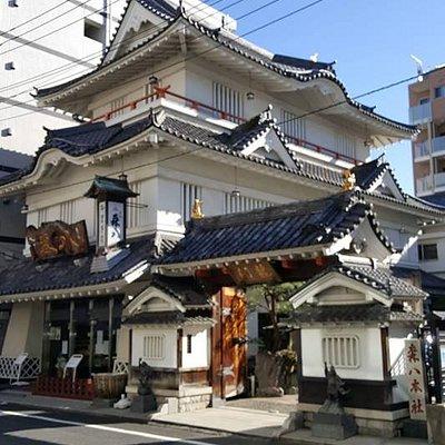 Morihachi Honpo sweetshop